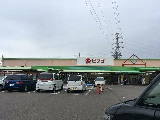 スーパー ピアゴ川辺店