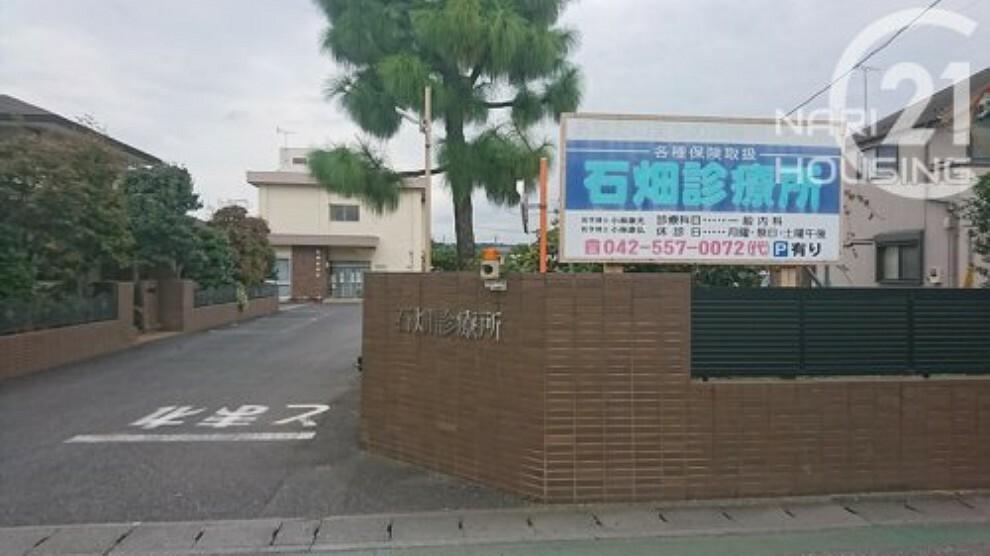病院 【内科】石畑診療所まで1160m