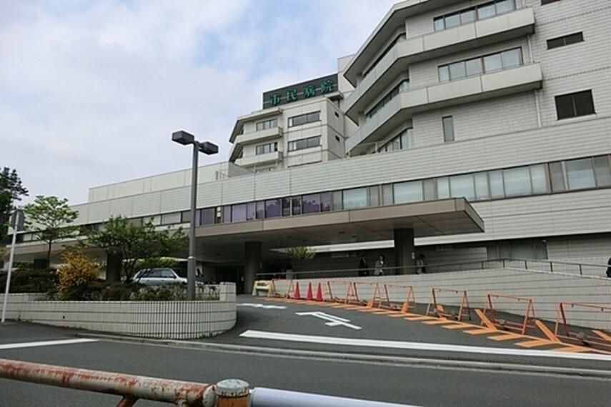 病院 横浜市立市民病院