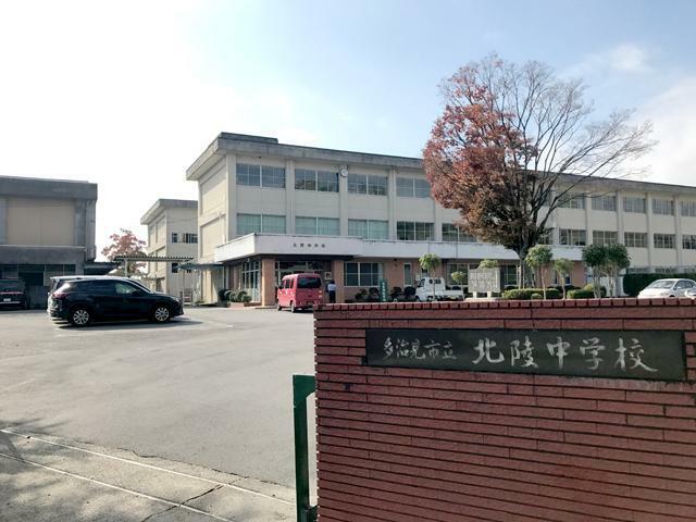中学校 北陵中学校