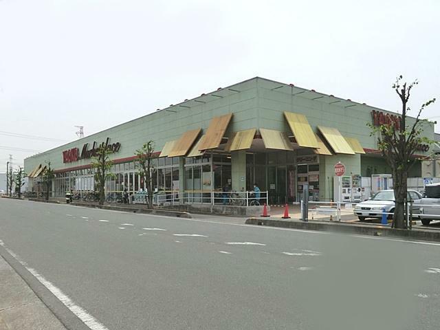 スーパー ヤオコー(550m)