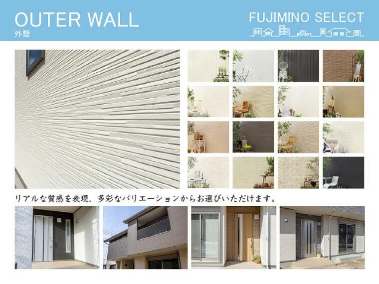 同仕様施工例 外壁材(カラー選択可)