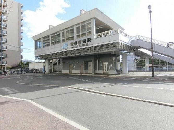 安芸阿賀駅