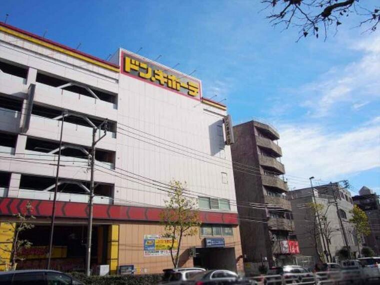 【ディスカウントショップ】ドン・キホーテ環七方南町店まで1030m