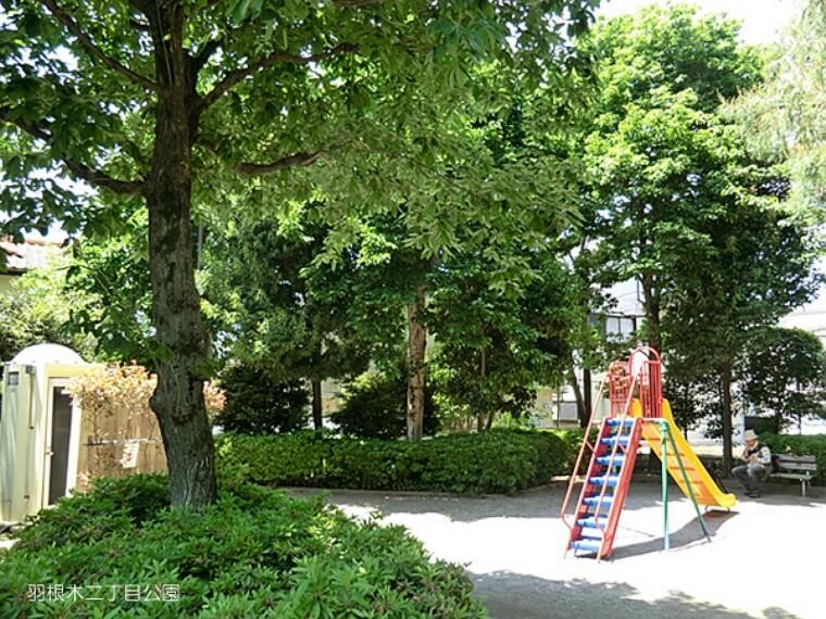 公園 【公園】羽根木二丁目公園まで536m
