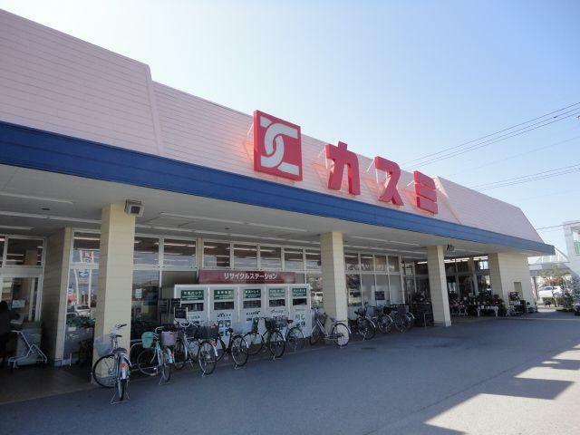 スーパー カスミ壬生店