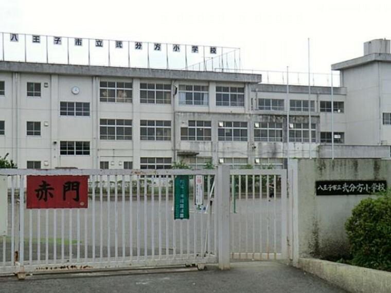 小学校 弐分方小学校