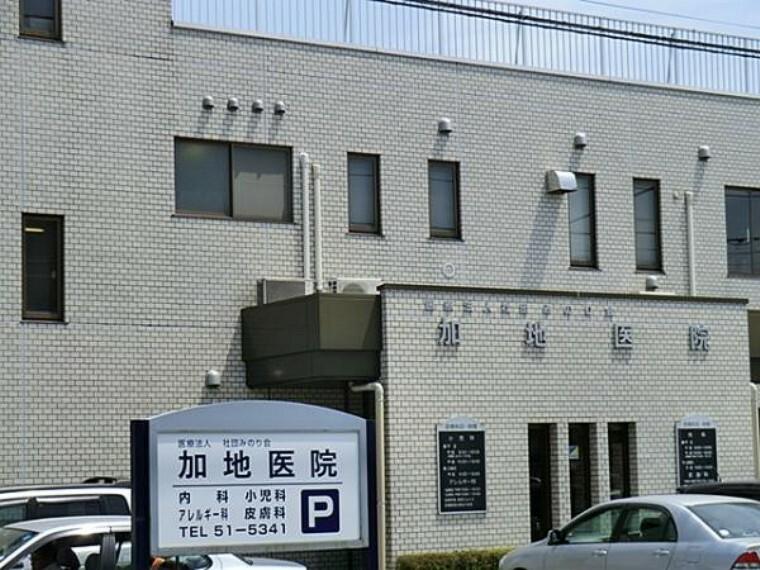 病院 加地医院