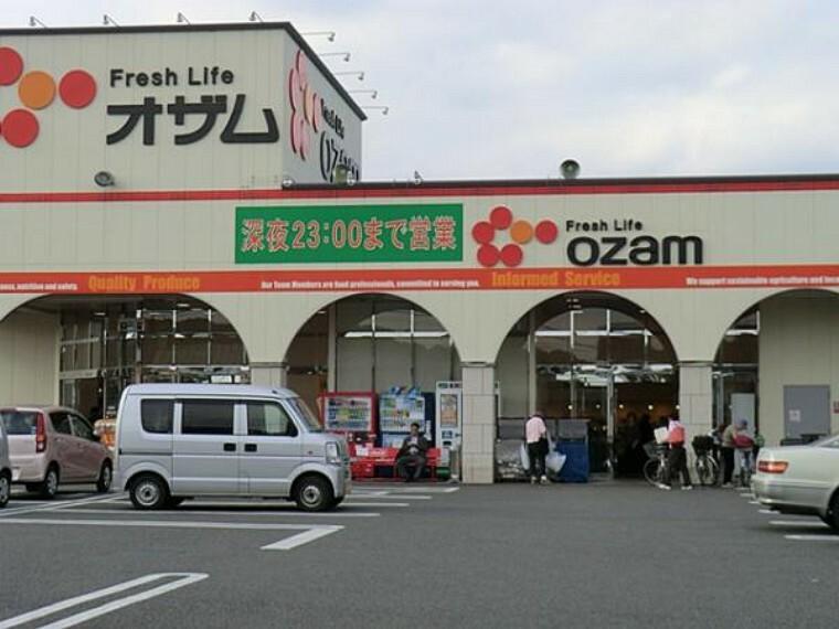 スーパー スーパーオザム大楽寺店