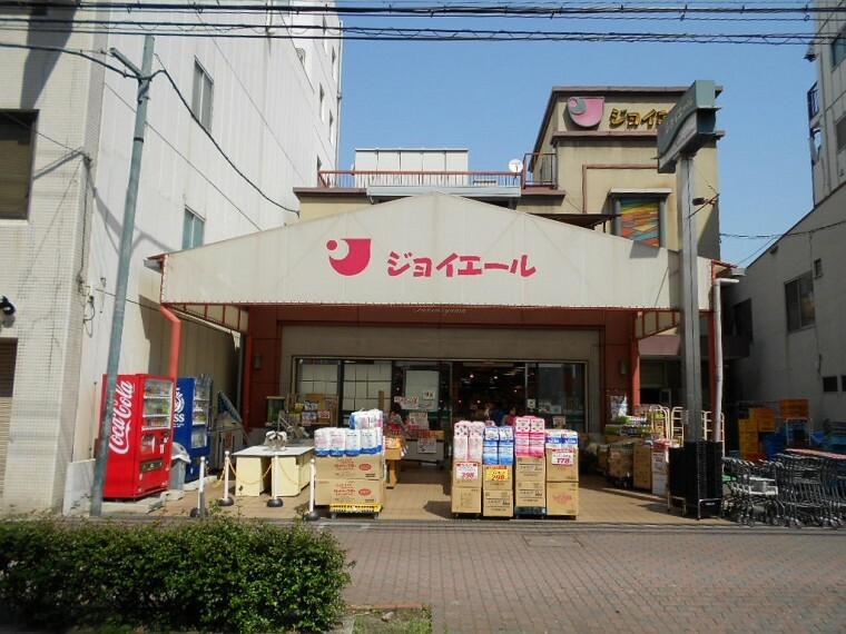 スーパー 【スーパー】ジョイエール月見山店まで190m