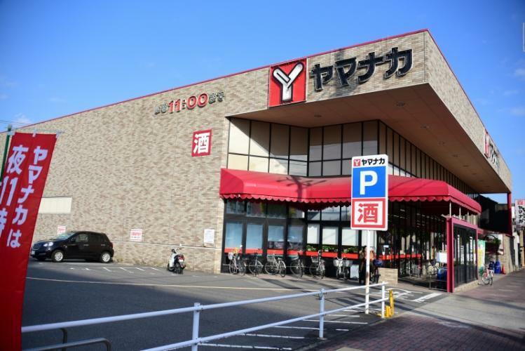 スーパー ヤマナカ 稲葉地店 徒歩約7分