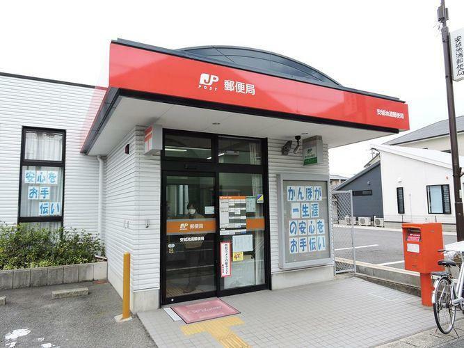 郵便局 安城池浦郵便局 徒歩15分。