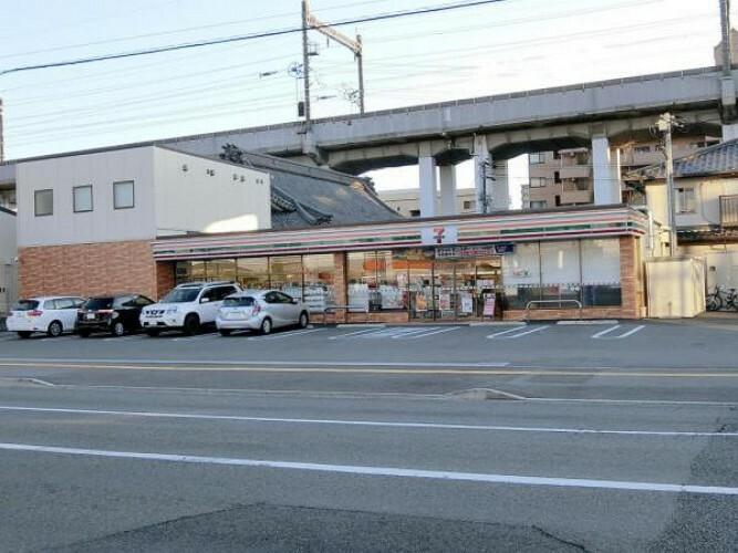 コンビニ セブンイレブン 広島矢賀新町4丁目店