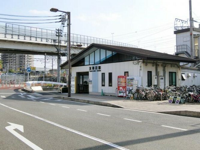 JR天神川駅