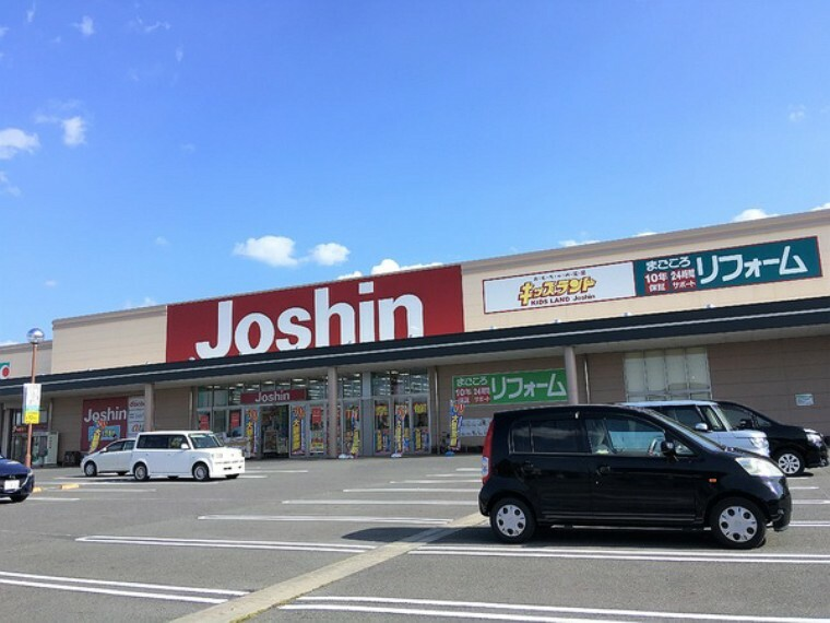 ホームセンター ジョーシン橿原店