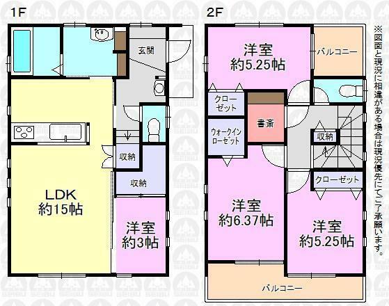 間取り図 2号棟、価格3250万円、4LDK、土地面積113.92m2、建物面積89.64m2