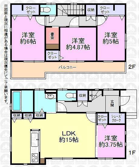 間取り図 3号棟、価格3150万円、4LDK、土地面積114.5m2、建物面積91.3m2
