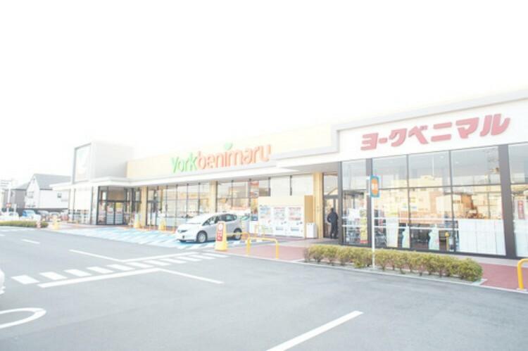 スーパー ヨークベニマル北浜店 徒歩38分(約3000m)