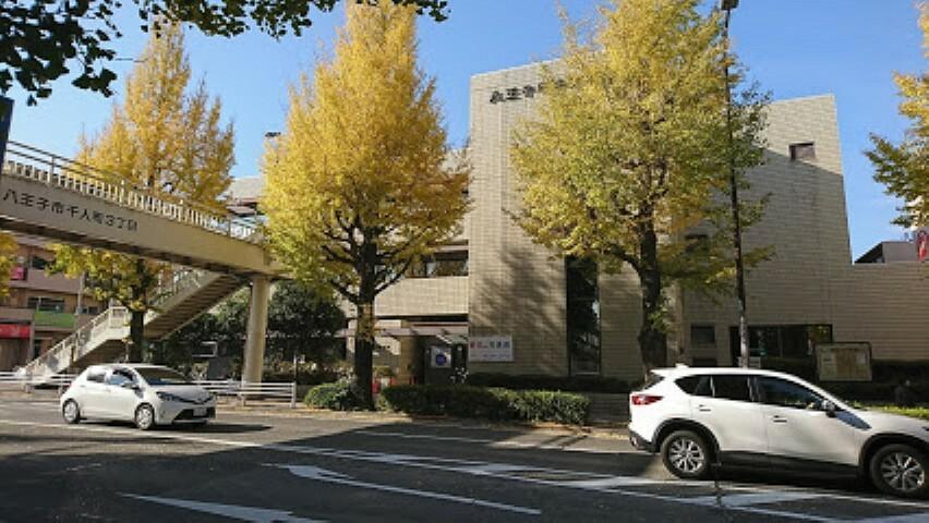 図書館 【図書館】八王子市中央図書館まで205m