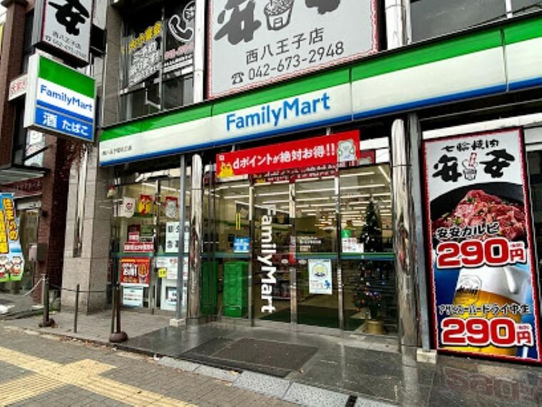 コンビニ 【コンビニエンスストア】ファミリーマート 西八王子駅北口店まで75m