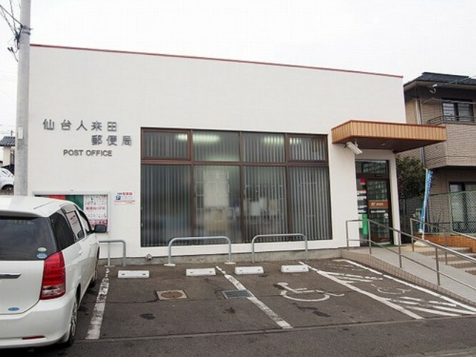 郵便局 人来田郵便局 徒歩7分(約550m)