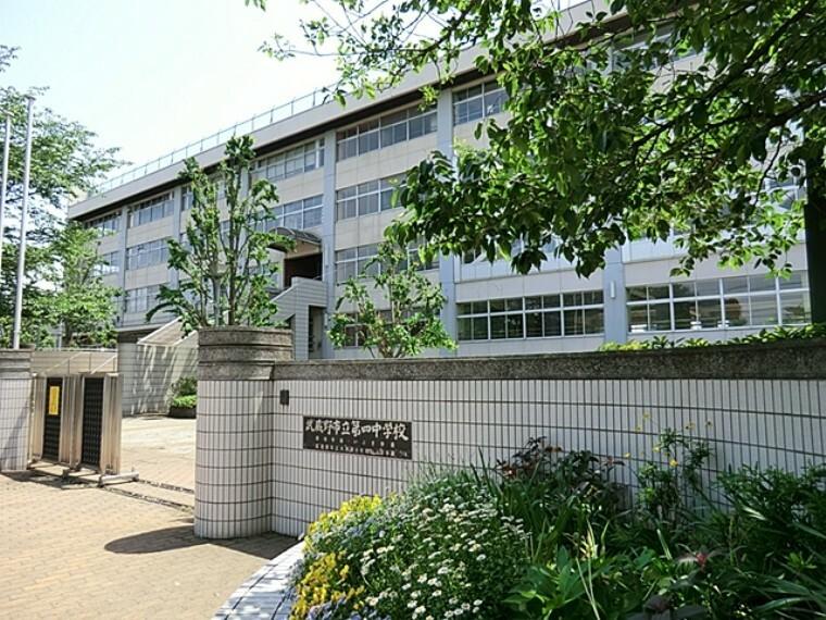 中学校 武蔵野市立第四中学校