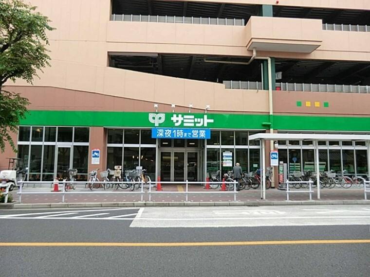 スーパー サミットストア武蔵野緑町店