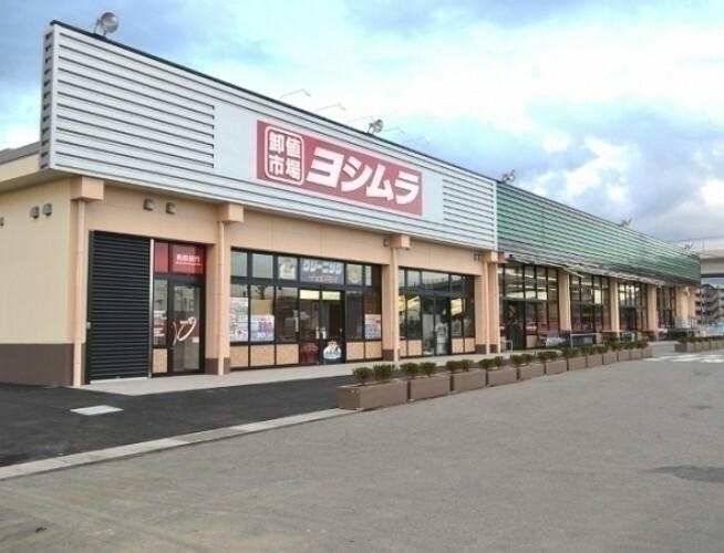 スーパー スーパーよしむら 坊城店(車利用5分)