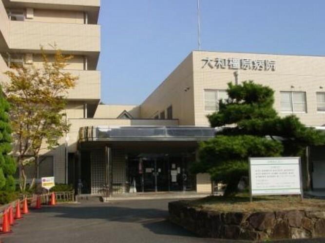 病院 大和橿原病院(車利用9分)