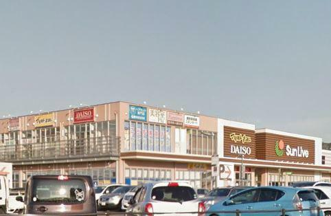 ショッピングセンター サンリブきふね