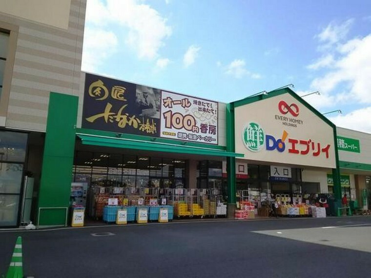スーパー 業務スーパーエブリイ連島店