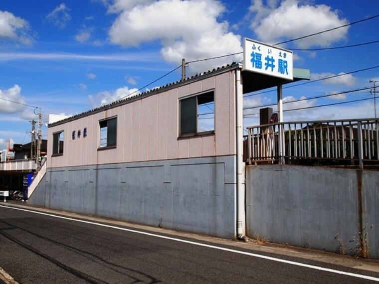 福井駅(水島臨海鉄道 水島本線)
