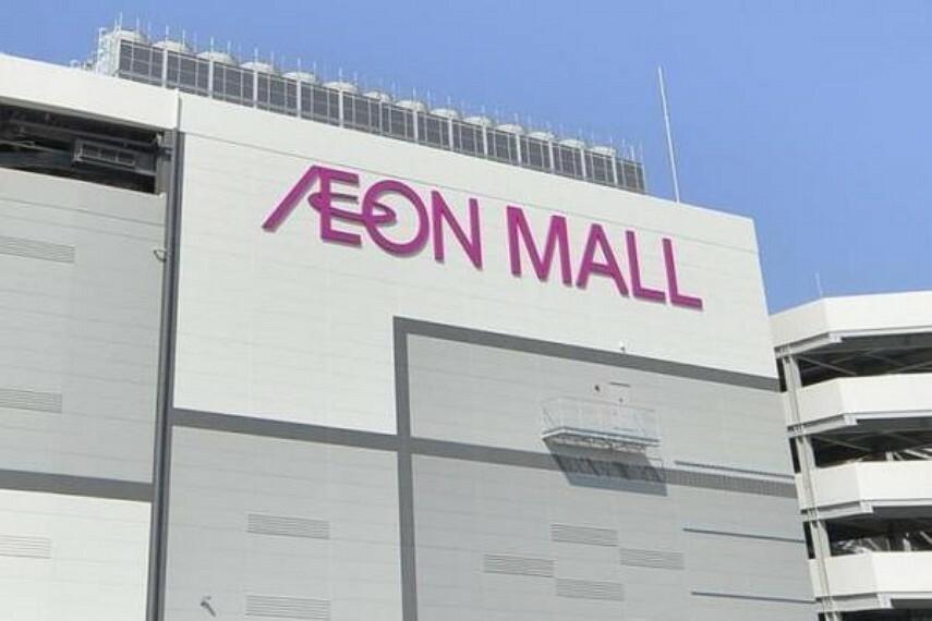 ショッピングセンター イオンモール富津