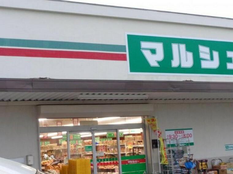 スーパー マルシェー 川内店