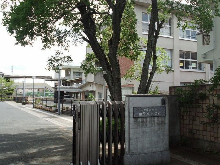 中学校 田原本中学校