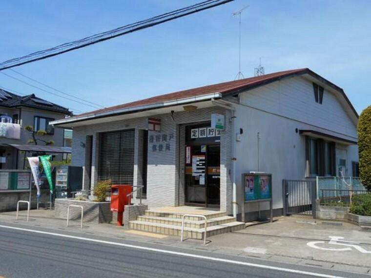 郵便局 蓮田閏戸郵便局 営業時間 平日 9:00~17:00