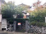 京都市左京区岩倉花園町