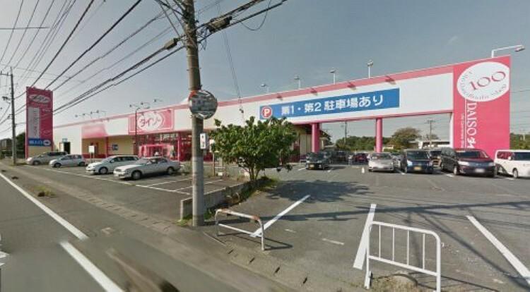 ショッピングセンター 【ショッピングセンター】ザ・ダイソー鷲宮店まで101m