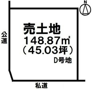 一宮市馬見塚字東見六