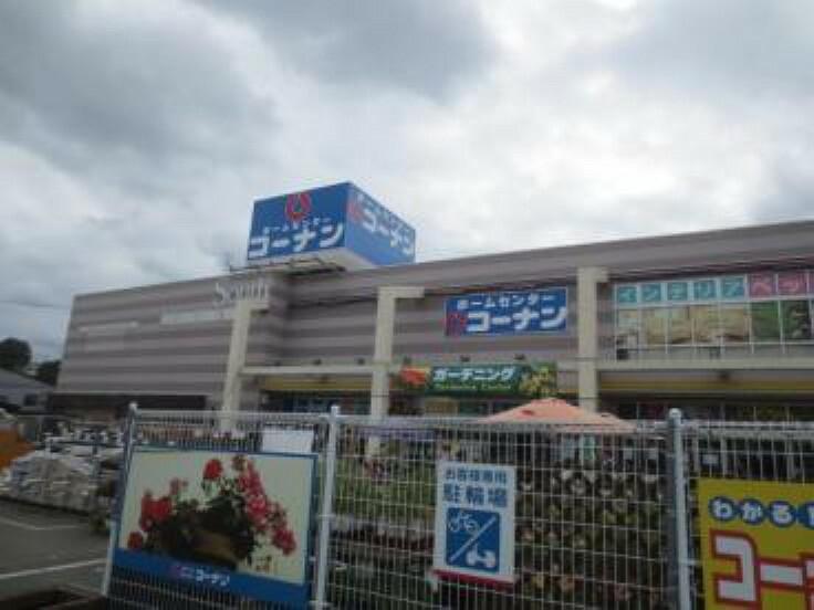 ホームセンター 【ホームセンター】ホームセンターコーナン 厚木戸室店まで1799m