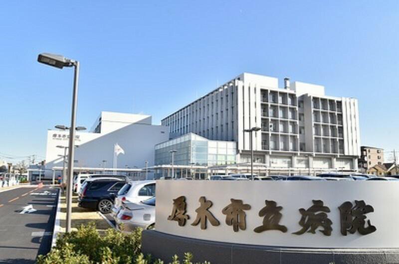 病院 【総合病院】厚木市立病院まで994m