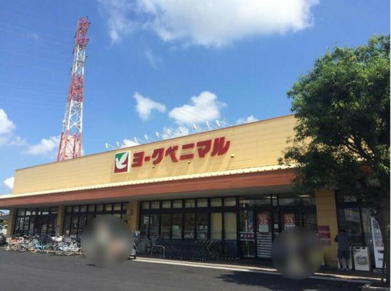 スーパー 【スーパー】ヨークベニマルカドヤ双葉台店まで1361m