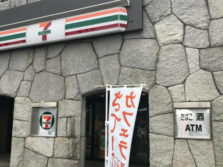 コンビニ 【コンビニエンスストア】セブンイレブン水戸インター店まで1745m