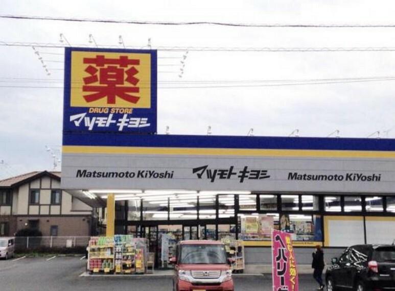 ドラッグストア 【ドラッグストア】マツモトキヨシ 水戸双葉台店まで1397m