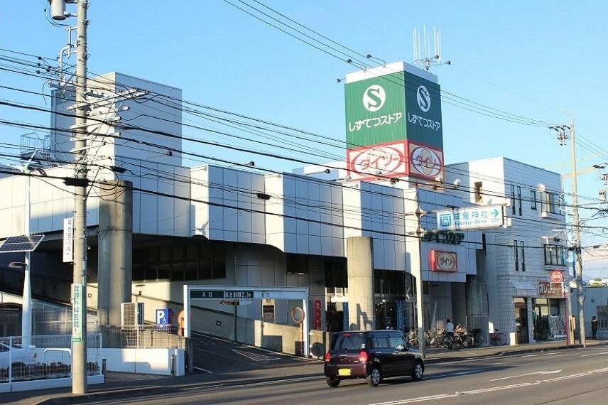 静鉄ストア草薙店