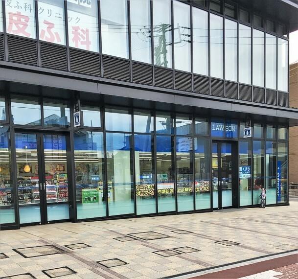 ローソン草薙駅南口店