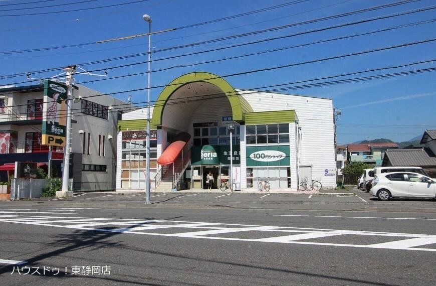 セリア草薙店