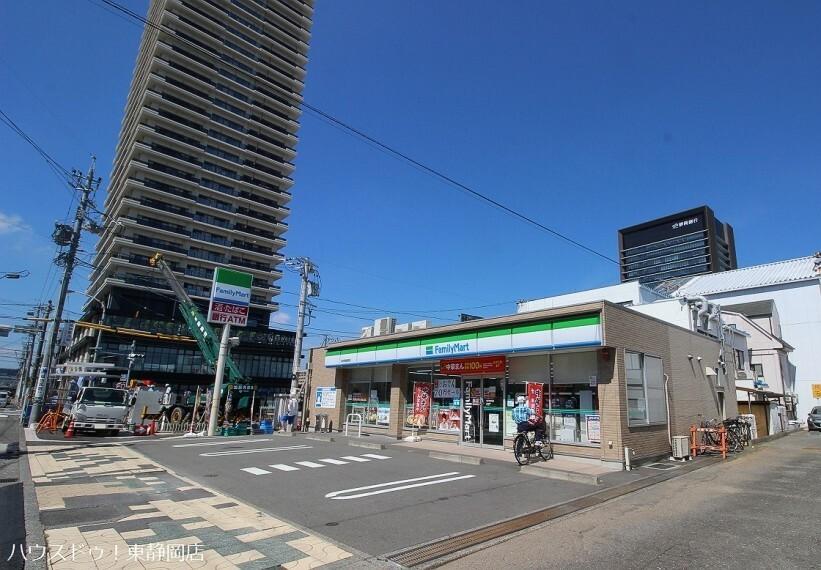 コンビニ ファミリーマート 清水草薙駅前店