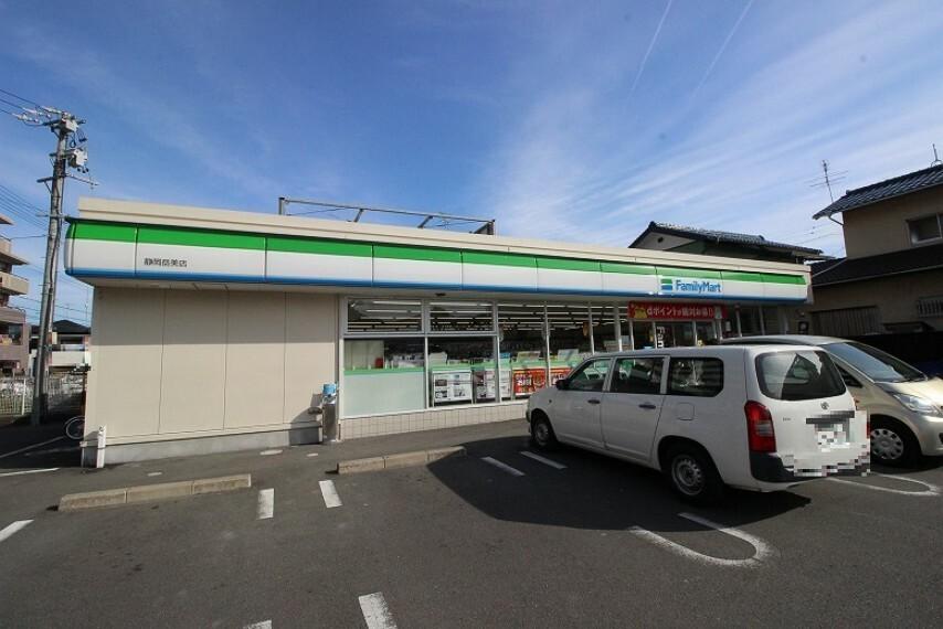 コンビニ ファミリーマート岳美店