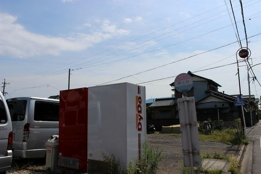 周辺の街並み しずてつバス「時ケ谷」停